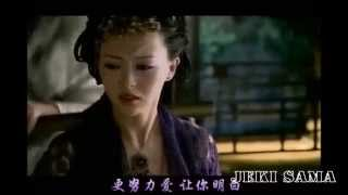 Insist on Love - Zhang Yun Jing (VerThai) by Jeki