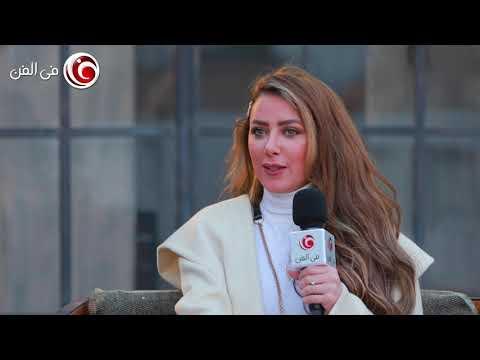 """هبة عبد العزيز تكشف لـ FilFan التحول في شخصية نادين بالجزء الثاني من """"الآنسة فرح"""""""