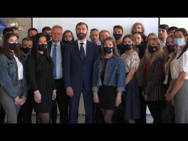 С Днем знаний студентов поздравил спикер Законодательного собрания Александр Ведерников