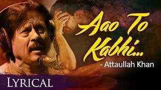 Aao To Kabhi Dekho To Zara (आओ तो कभी ) by Attaullah