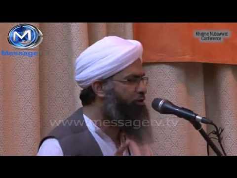 Khatm e Nubuwwat Conference 2010 Manchester, Europe - Maulana Mumtaz ul Haq 2 of 8