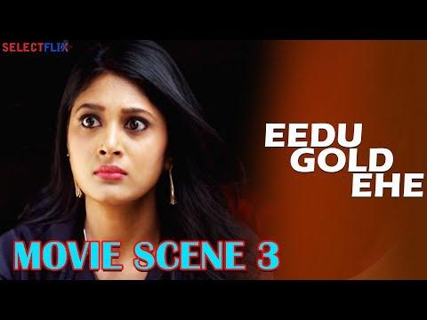 Eedu Gold Ehe - Hindi Dubbed Movie | Movie Scene 3 | Sunil | Sushma Raj | Richa Panai