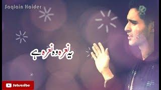 ya ali madad whatsapp status download - Thủ thuật máy tính
