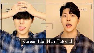HOW I DO MY HAIR | Male Korean Idol Inspired Tutorial