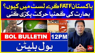 Indian Conspiracy against Pakistan Exposed   BOL News Bulletin   12:00 PM   19 July 2021