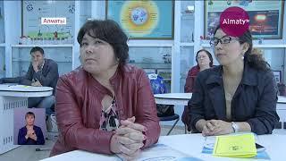 Алматинские учителя сядут за парты – меморандум с НИШ (10.12.18)
