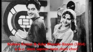 Kishore Kumar & Asha Bhosle - Ilzaam (1954) - 'a-b-c mere