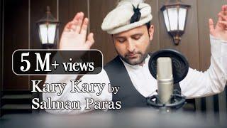 Kary Kary Song   Salman Paras   Gilgit Baltistan Viral Song   Rambo Chacha Dance Viral Song