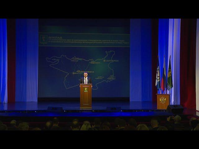 Сергей Петров выступил с ежегодным докладом