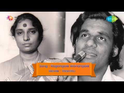Tharattu | Ragangale Mohangale song