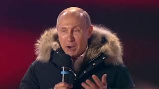 Владимир Путин выступил намитинге наМанежной площади вМоскве