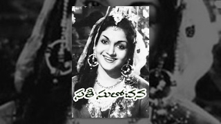 Sati Sulochana | Full Length Telugu Movie | SVR, NTR, Anjali Devi