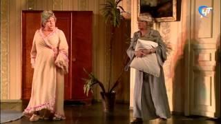 Новгородский театр драмы подготовил очередную премьеру