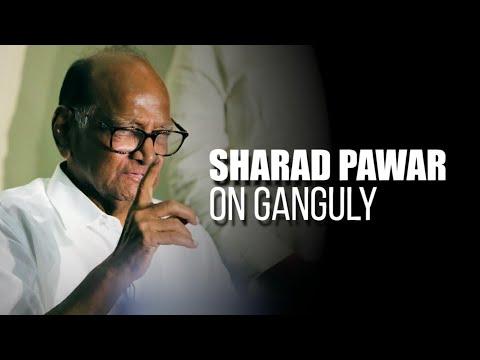 'Ganguly has good cricketing & administrative experience': Sharad Pawar
