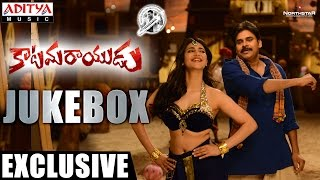 Katamarayudu Here is the juke box of katamarayudu full songs hope you like it