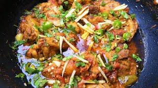 Mazedar Lahori Chicken Karahi Recipe 2019 How to Make Chicken Karahi Restaurant Style