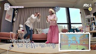 ENG SUB] 180629 Secret Unnie Ep 9 (비밀언니) - Hyoyeon x Sunmi x