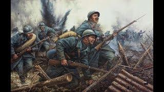 100 летие 1 Первой Мировой Империалистической войны 11-11-2018