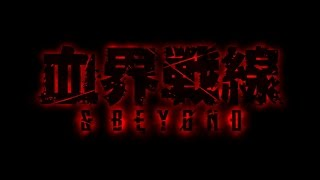 Blood Blockade Battlefront & BeyondAnime Trailer/PV Online