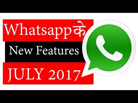 WhatsApp Latest Emoji Search Update!!!