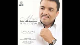 MP3 YA TÉLÉCHARGER DJ WA VAN AWRA
