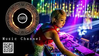DJ House Remix Mandarin 2017 [✓] Vol 1