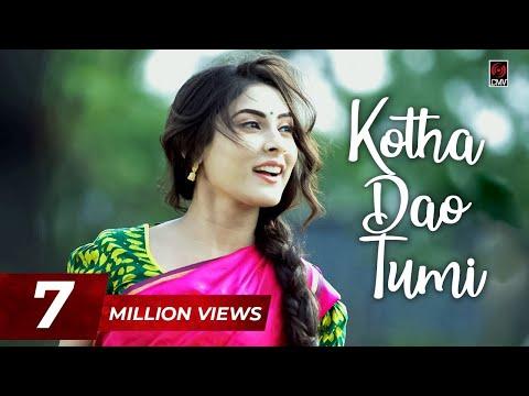 Download Kotha Dao Tumi | IMRAN & KONA | Irfan Sajjad & Mehazabien | Mabrur Rashid Bannah | New Song 2017 HD Mp4 3GP Video and MP3