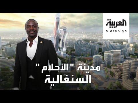 العرب اليوم - شاهد: المغني العالمي