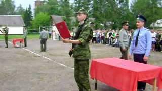 Воинская Присяга Российской Федерации