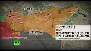 Удар в спину: Турция раскрыла сведения о секретных авиабазах США в Сирии