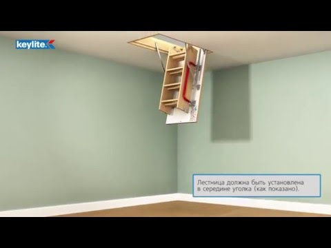 Видео по установке чердачной лестницы