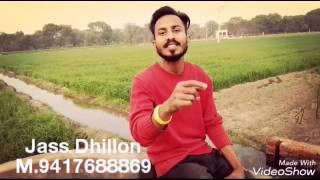 ਪੱਟਤੀ ਰਕਾਨ Jio  ਆਲੇ ਸਿਮ ਨੇ New Punjabi Song 2017