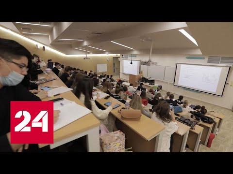 Финансовое образование. Как получить кредит на учебу. Специальный репортаж - Россия 24