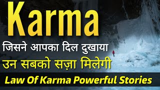 Law Of Karma Powerful stories | Best Motivational video | Inspirational quotes & Thoughts