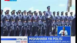 Baadhi ya maafisa wa polisi wametishia kujitosa kwenye uhalifu ili kuyakidhi mahitaji yao