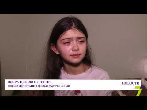 Ссора ценою в жизнь: 10-летняя девочка чуть было не попала в психбольницу