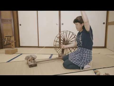 Uetsu Shinafu Weaving, woven with linden bark fiber. It is regarded as one of the three oldest woven cloths in Japan.