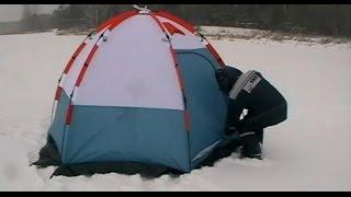 Палатка для зимней рыбалки маверик 3