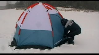 Зимние палатки maverick ice 2