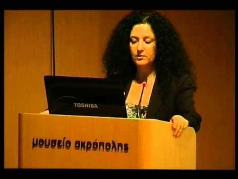 Μουσείο Ακρόπολης 15-5-2013 - Δομές Πολιτείας & Κοινωνική μέριμνα για ΑμεΑ