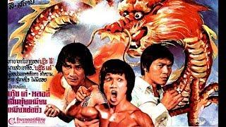Жестокий ублюдок  (боевые искусства , Чанг Ли Хванг , 1981г))