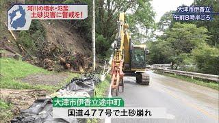7月8日 びわ湖放送ニュース
