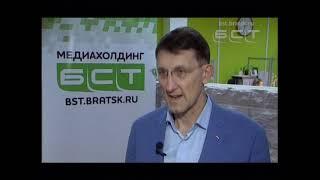 В Братске пройдёт рейтинговый турнир по Управленческим поединкам