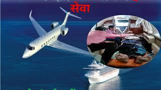 Charter Air Ambulance Service in Kolkata & Delhi with Medical Team