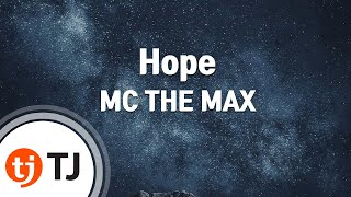 [TJ노래방] Hope - MC THE MAX  / TJ Karaoke