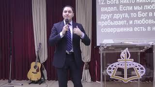 """Проповедь """"Плоды Духа"""""""