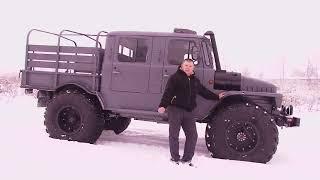 Дизельный ГАЗ-66 БАРХАН на шинах низкого давления 1300