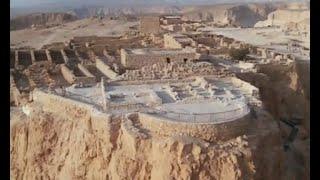 Oblężenie Masady (HD)