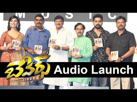 Bewars Movie Audio Launch Event