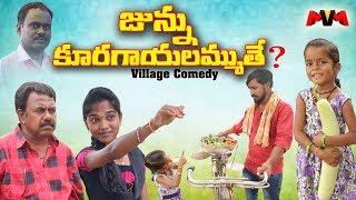 Junnu Kuragayalammuthe? Comedy #17 // Ultimate Junnu Comedy // Maa Voori Muchatlu